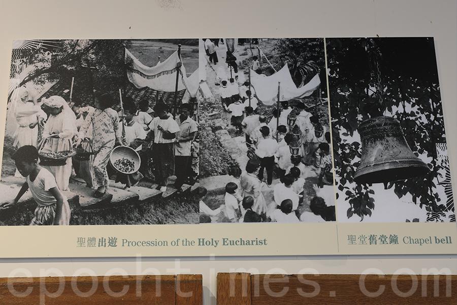 陳列於鹽田梓文物陳列室的主保瞻禮的聖體出遊習俗舊照。(陳仲明/大紀元)