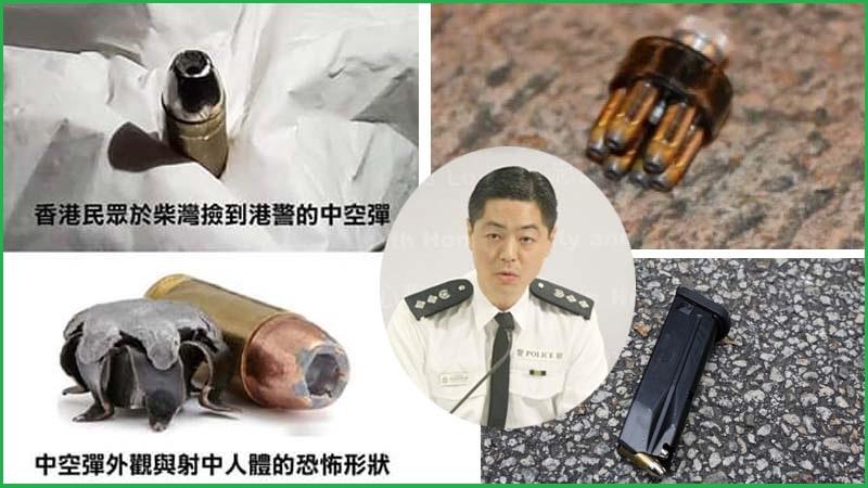 港警承認用違禁中空彈 聲稱查獲抗爭者「真槍」被疑嫁禍