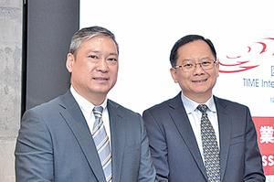 畢馬威:港新股集資額今年蟬聯第一