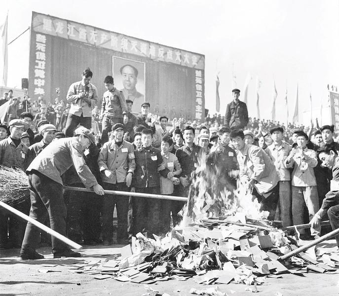 甘肅鎮原圖書館 焚書背後的恐怖