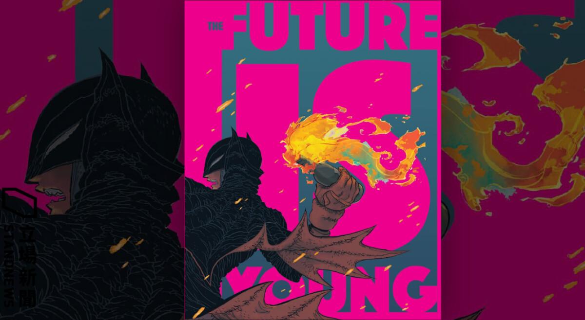 美國漫畫公司「DC」的蝙蝠俠續集宣傳圖描繪了蝙蝠俠手持汽油彈的場面,疑似影射香港民眾的抗爭運動,引發輿論風波。(網絡截圖)