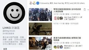 Google香港2019年度熱搜 「連登」連奪兩冠