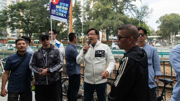 何君堯(中)11月24日在區議員選舉中大敗。(Billy H.C. Kwok/Getty Images)