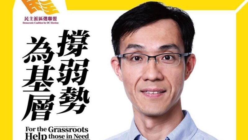 香港葵青區民主派區議員周偉雄2019年12月11日與家人前往廣州,被中共當局拒絕入境。(周偉雄臉書)