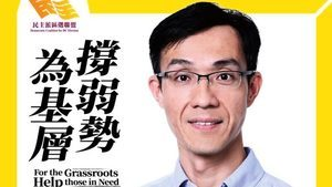 香港抗爭嚇壞中共 民主派議員入境大陸被拒