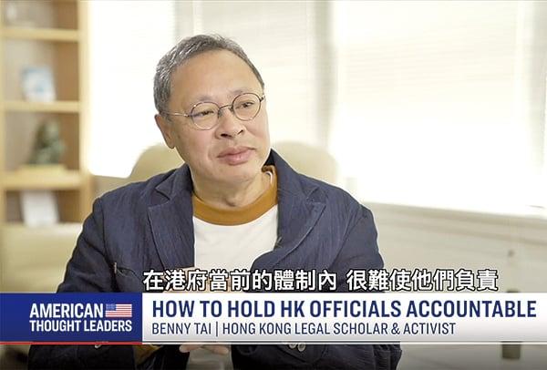 香港大學法律系副教授戴耀廷。(視頻截圖)