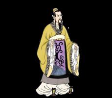 【秦皇漢武】第十章 鴻門驚魂 (一)
