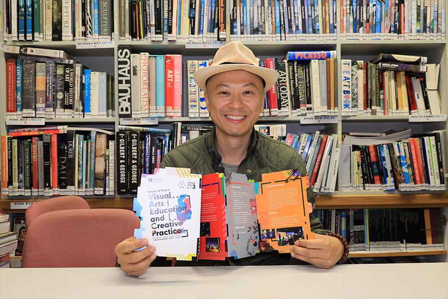 香港教育大學文化與創意藝術學系2020/21學年首推一年全日制「視覺藝術教育與創意實踐文學碩士」課程。(陳仲明/大紀元)