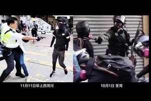 警發19枚實彈  手法像17年前中共公安翻版