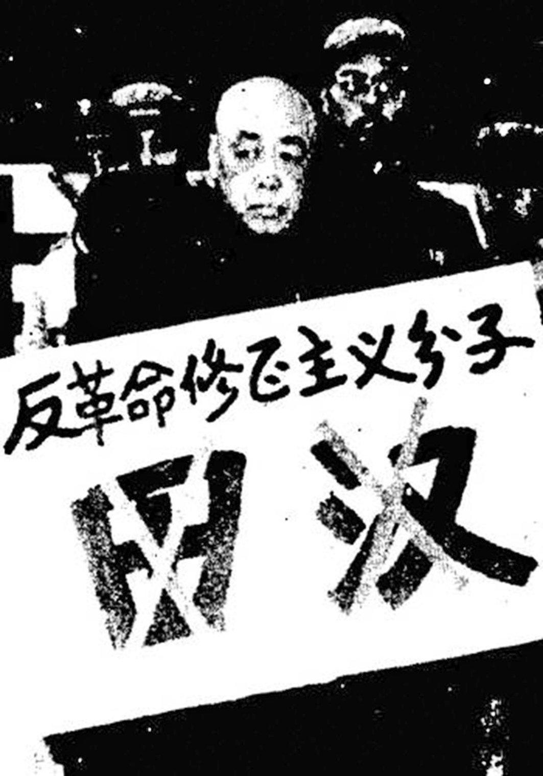 中共國歌《義勇軍進行曲》作詞者田漢。(網絡圖片)