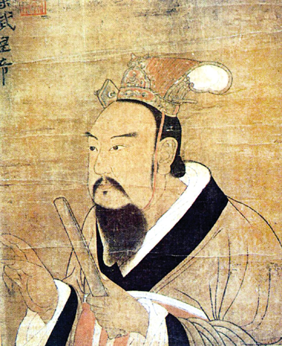 梁武帝蕭衍(公有領域)