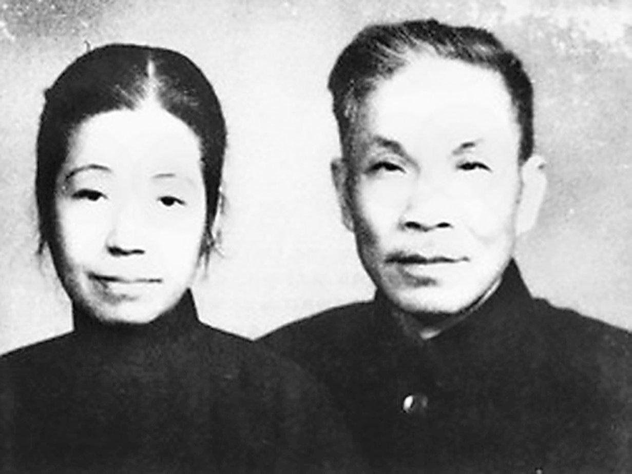 翦伯贊和夫人戴淑婉。( 網絡圖片)