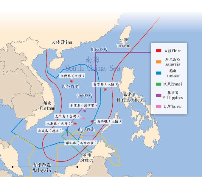 周邊國家對南海的海權聲索圖與歷史上中國的九段線區域相重合。(大紀元製圖)