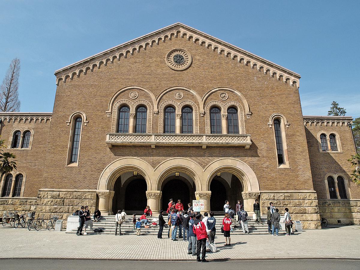 日本國立大學一橋大學校園。(街畫網)