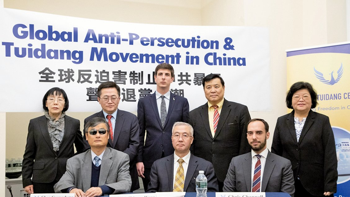 日前,「全球反迫害制止中共暴行聲援退黨大潮」研討會在美國國會舉行,張亦潔(左一)和部份與會者合照。(林樂予/大紀元)