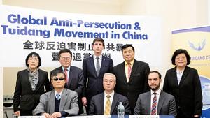 前中共處級幹部越過三國邊境逃出中國