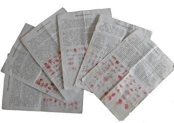 滄州、武清兩地超過四千三百人簽名按手印營救受迫害的法輪功學員。(明慧網)