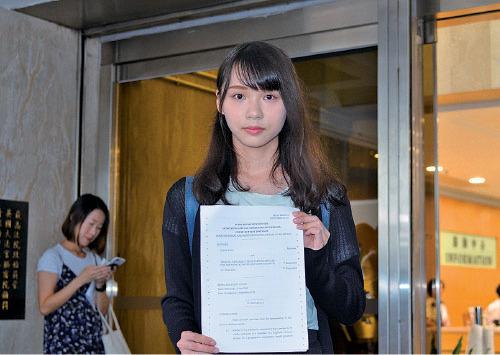 高等法院9月裁定周庭選舉呈請得直,她當時形容為「慘勝」,因為公義並沒有透過選舉呈請得到彰顯。(大紀元資料圖片)