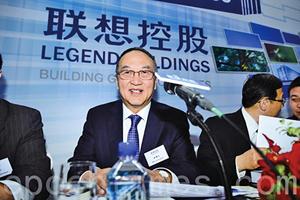 柳傳志將卸任聯想控股董事長