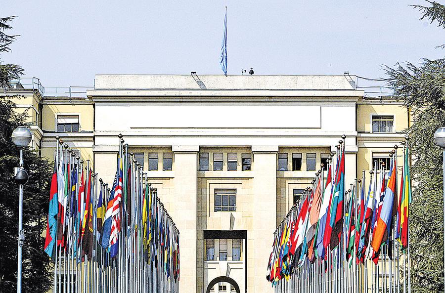聯合國人權辦公室被控出賣中國異見人士