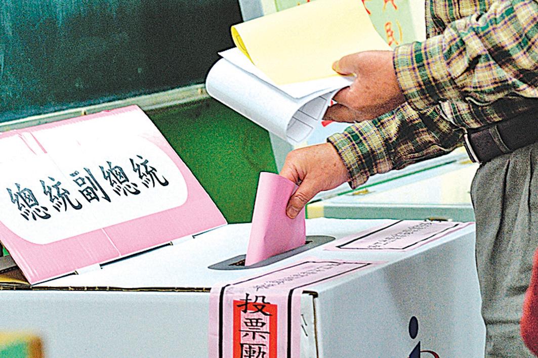 「圍觀」台灣大選,大陸民眾讚賞之聲不斷,盼大陸民主,自己也有機會成為真正的、掌握選票的公民。(中央社)