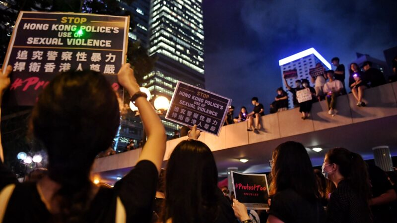 圖為香港反送中集會,抗議警察性暴力。( LILLIAN SUWANRUMPHA/AFP via Getty Images)