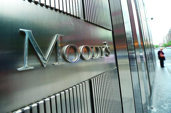 穆迪表示,中國企業債務對全球經濟構成最大威脅。圖為穆迪在紐約的總部。(Getty Images)