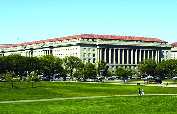 美國商務部正在敲定一些出口管制規則,限制向中國出口敏感技術。圖為商務部總部大樓。(公有領域)