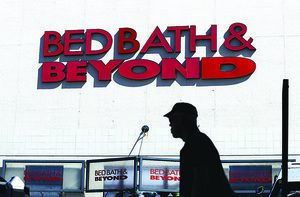 高管離職 Bed Bath & Beyond股收盤大漲