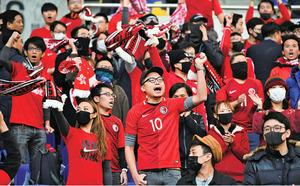 撐反送中 球迷香港南韓相呼應