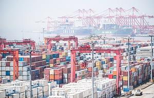 十二個字 讀懂中美經貿談判(上)
