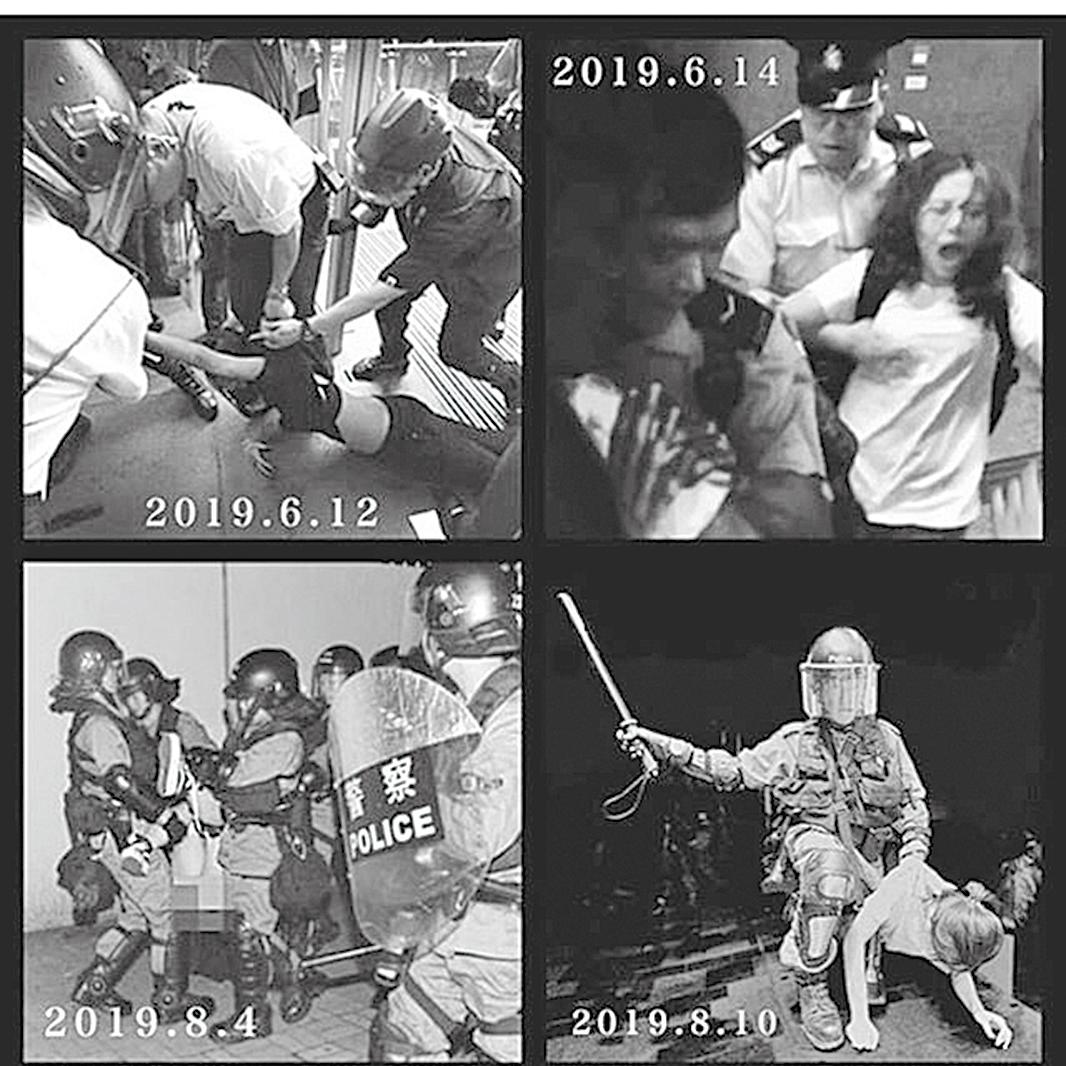 香港警員猥褻、性侵女生、男生的案例,曝光出的只是冰山一角。(影片截圖)