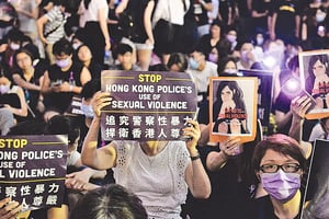從港警施暴醜聞 看中共輸出性暴力