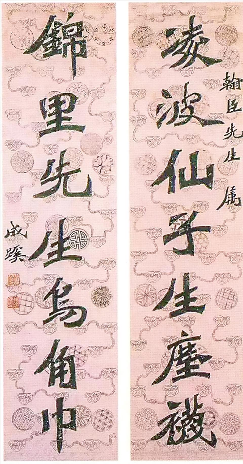 李叔同早期書法。(公有領域)