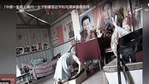 中共公開邪教化:河南驚現毛習寺廟 膜拜儀式怪異