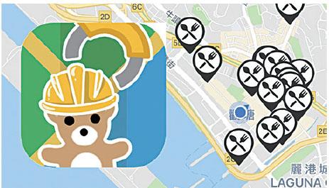 在「WhatsGap」臉書上,有貼文說,香港美食出名,不過,要學懂品嚐美食之前,先學會找良心餐廳。(網絡截圖)