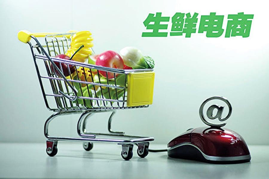 上海八十門店全關 生鮮電商妙生活悄然熄燈