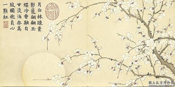 清‧董誥《月映梅花》,台北國立故宮博物院藏(公有領域)