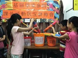 調查指36%基層兒童無參加課外活動