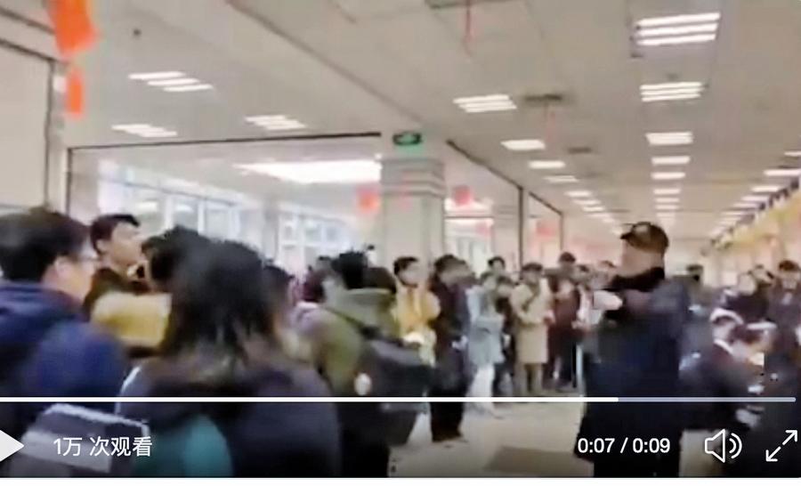復旦 大學章程大變臉 網絡掀波