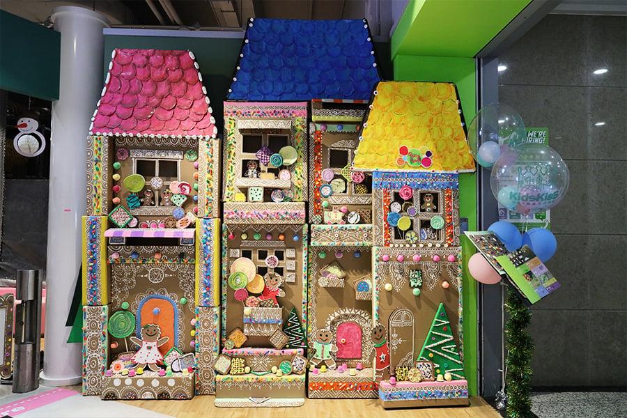 【活動速遞】聖誕日營 奇趣藝遊糖果薑餅村