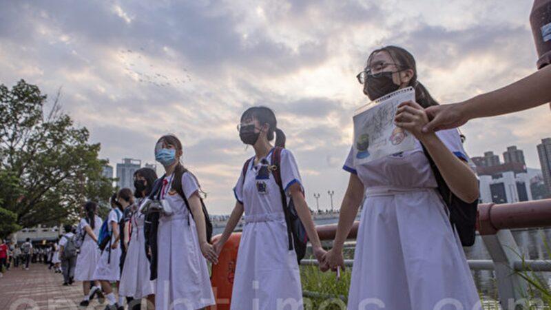 9月19日,香港沙田舉行聯校人鏈活動表達反送中訴求,中學生手牽手由城門河之瀝源橋、翠榕橋環繞一周,場面震撼。(余鋼/大紀元)