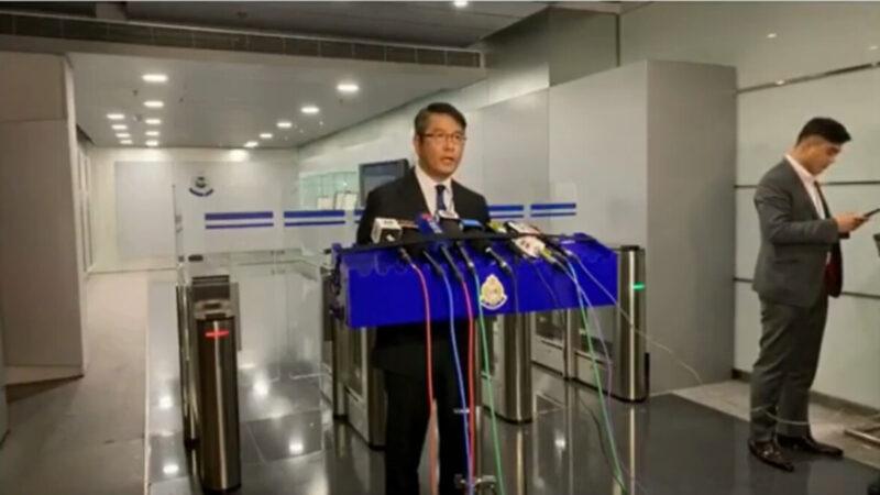香港警局財富調查組署理高級警司陳偉基12月19日在記者會上聲稱,警方破獲了一起涉嫌洗黑錢案件。(影片截圖)