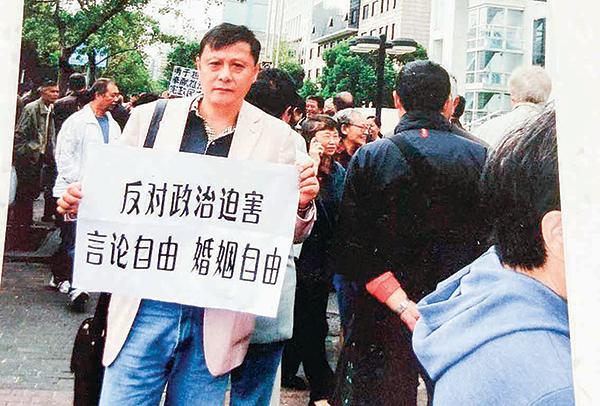 訪民在美攔劉鶴車被控重罪 陪審團:無罪 過程頗戲劇化