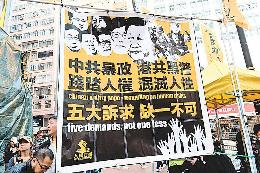 抵抗共產暴政 香港人贏了第一回合