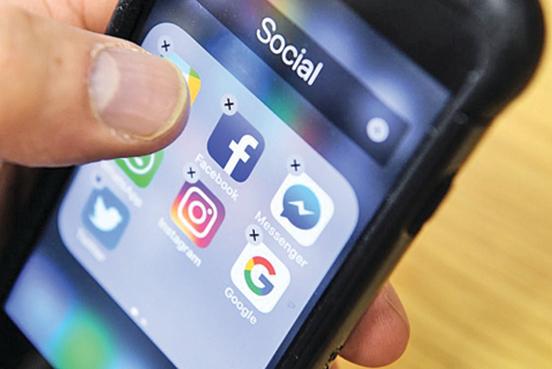 騰訊QQ等四十一款app非法收集個資