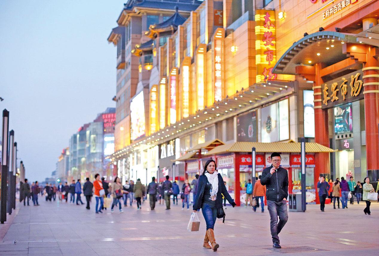 如今的北京市所表現出的浮華和其代表的價值觀,背離了宇宙運行規律。(Getty Images)