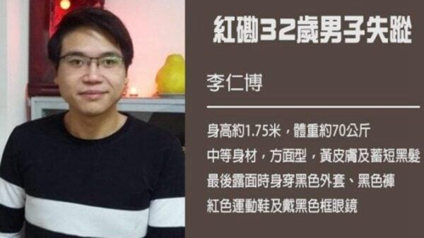 2019年12月19日下午,香港土瓜灣景雲街對開海面,出現一具男浮屍,疑似17日報失的李姓男子。(政府新聞處圖片)