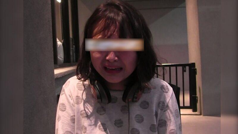曾在美國留學的W小姐向媒體講述自己在中國大陸被紅三代強姦事件時失聲痛哭。(圖片來源:自由亞洲電台)