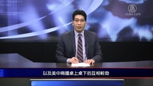 【嚴真點評】外交部大實話:中共打壓台灣網紅